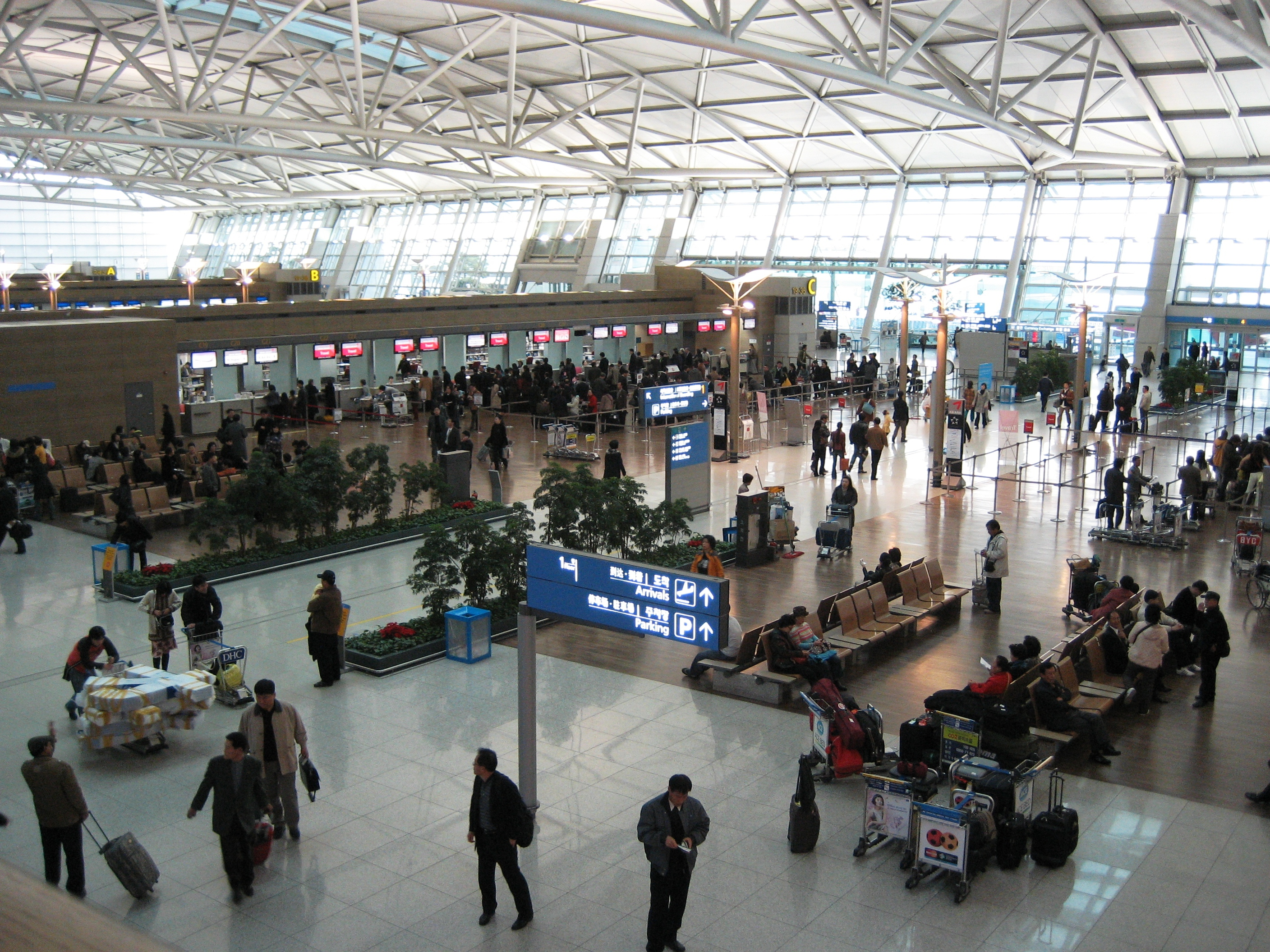 Air China Airport Office in Seoul - InCheon Intl, Korea - Airlines ...