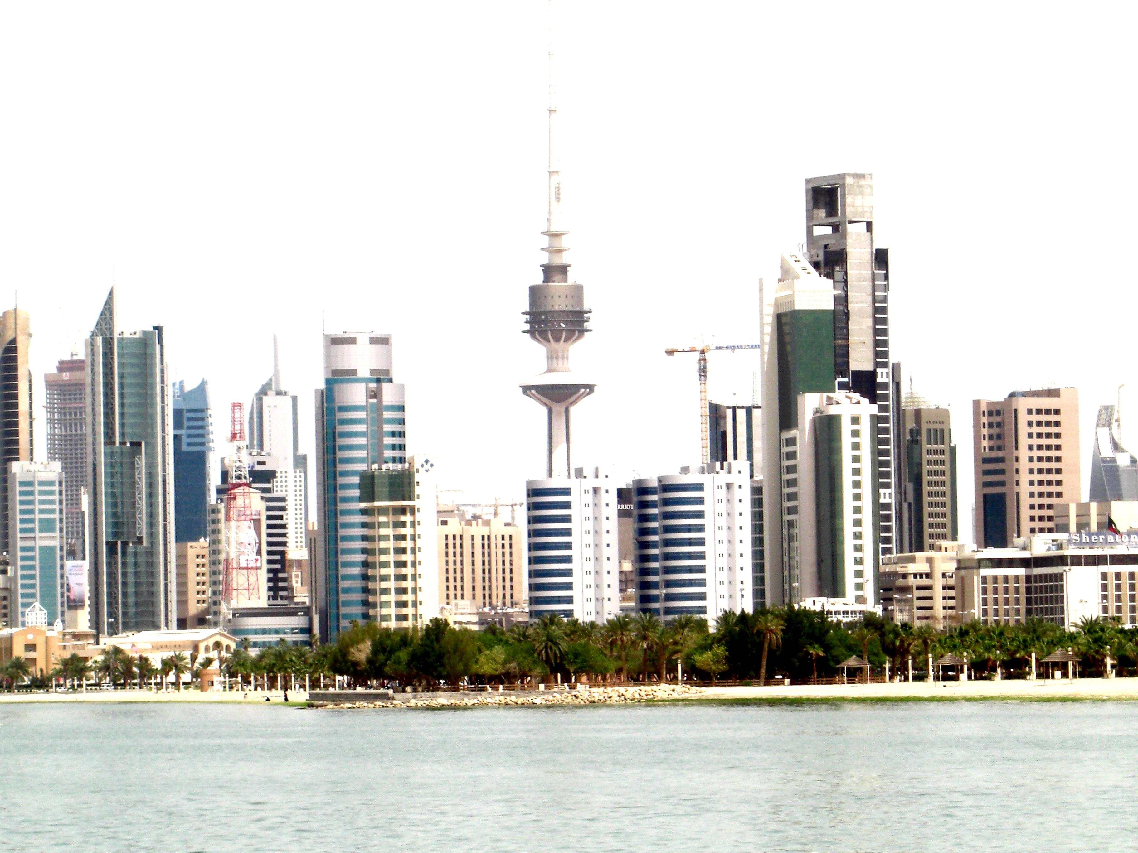 Qatar Airways Management Office in Kuwait City, Kuwait - Airlines ...
