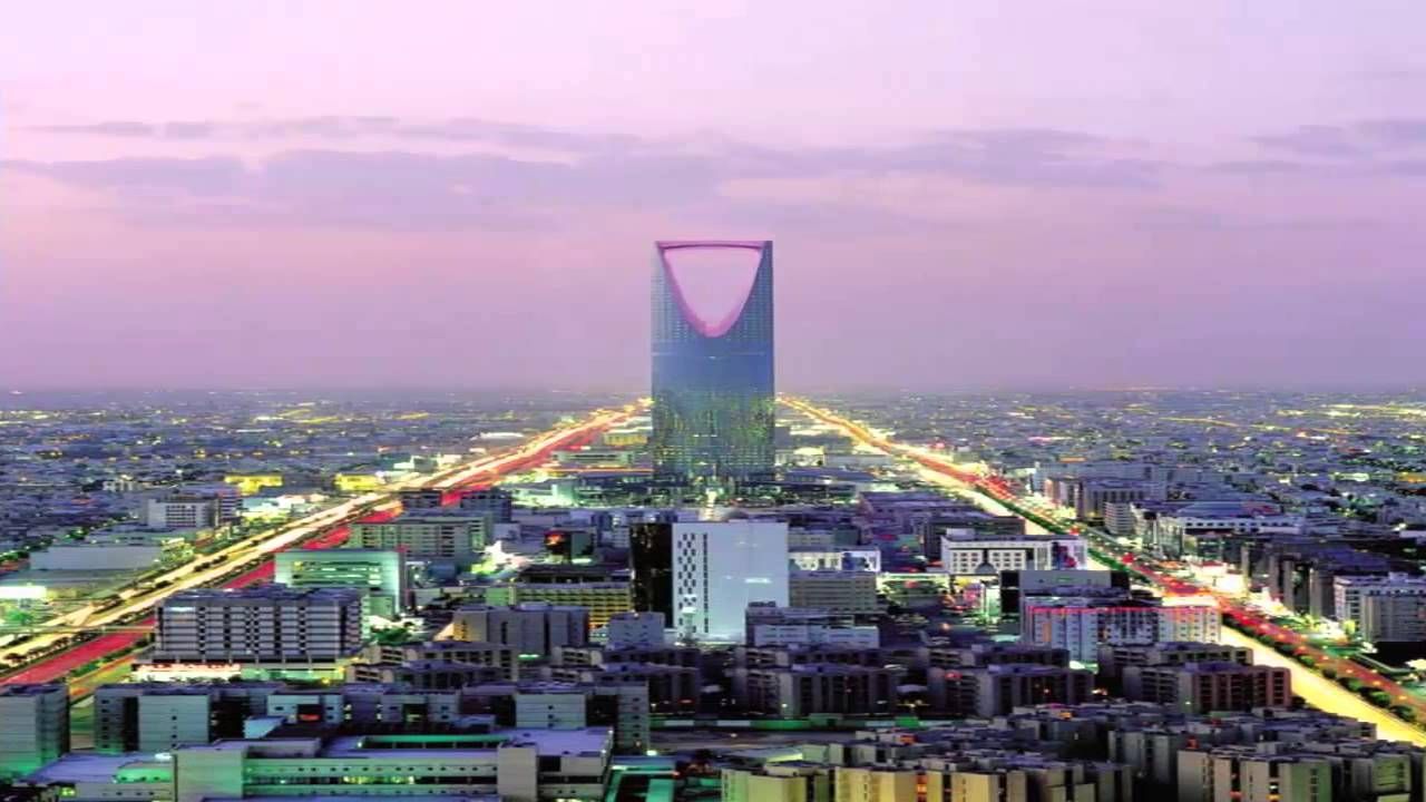 Egyptair Reservation Office in Riyadh, Saudi Arabia