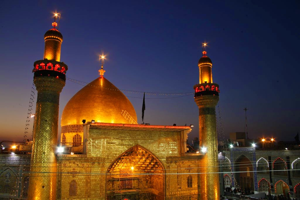 Maula Ali Shrine Wallpaper: Gulf Air In Najaf, Iraq