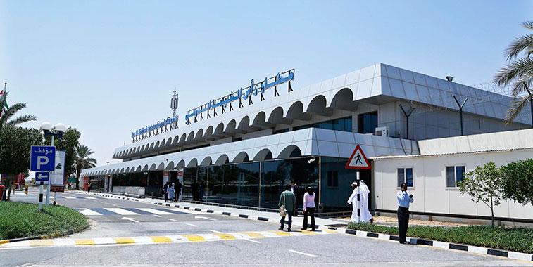 Ras Al Khaimah International Airport (RKT) UAE Contact Details - Airlines- Airports