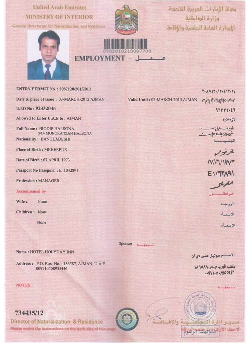 Uae Visa Application Center In Abu Dhabi Airlines Airports