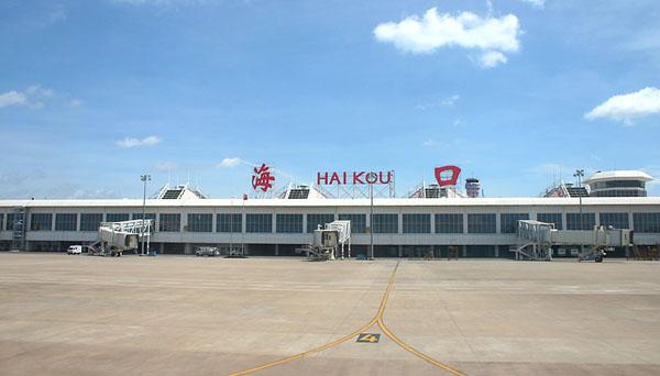 Hainan Airport