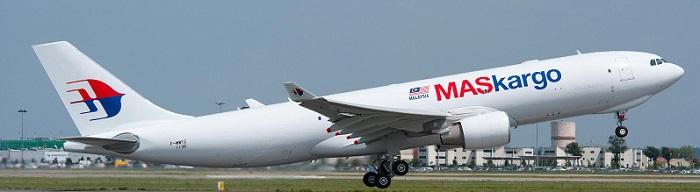 MASKargo (Cargo Airline) in Karachi, Pakistan - Airlines
