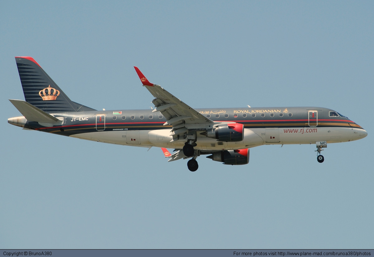 royal jordanian change flight