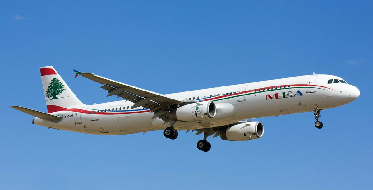 Middle East Airlines - Wikipedia, the free encyclopedia |Nicest Middle Eastern Airline