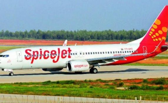 SpiceJet Airlines Archives - Airlines-Airports