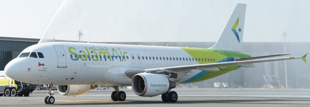 Salamair Airline In Doha State Of Qatar Airlines Airports
