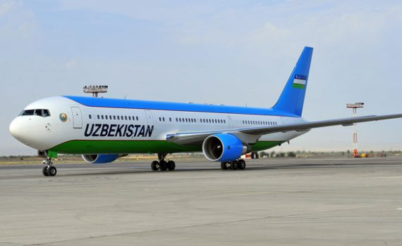 Uzbekistan Airways Archives - Page 2 of 5 - Airlines-Airports