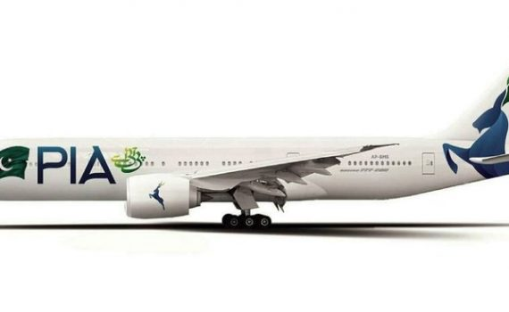 Pakistan International Airlines Archives - Airlines-Airports