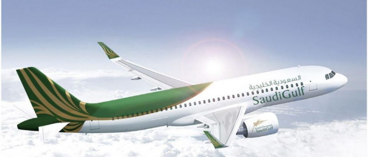 Saudigulf Airlines Offices In Karachi Pakistan Airlines Airports